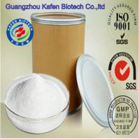 China Sell USP Grade Legit Pharmaceutical Raw Powder Antibacterial Antibiotic Drugs Amoxicillin CAS 26787-78-0 on sale