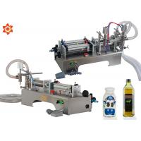 Buy cheap Liquid Vial Beverage Can Tin Semi Automatic Filling Machine 500W Power product