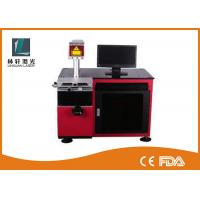 Buy cheap 10W CO2 Laser Marking Machine Air Cooling 7000 Mm/S For Perfume Bottle product