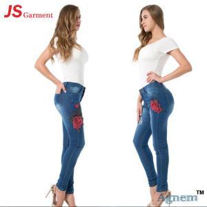 Elegant Ladies Jeans Pant Full Length Stretchable Jeans For Ladies