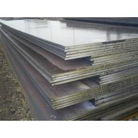 Buy cheap Customizable ASTM,BS,GB, JIS Hot rolled steel plate 5 - 120mm Thickness product