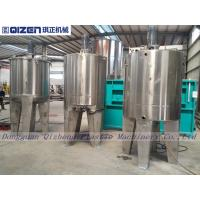 China Stainless Steel Chemical Tank Mixer , Adjustable Speed Industrial Paint Mixing Equipment on sale