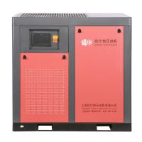 Buy cheap AC Power Variable Speed Air Compressor 22KW 30HP 380V Three Phase 50Hz product