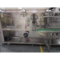 Buy cheap Stand Up Jucie Pouch Packing Machine product