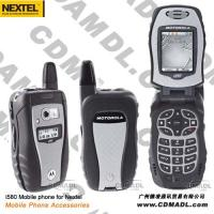 Buy cheap i580 Mobile phone for Nextel www.cdmadl.com product