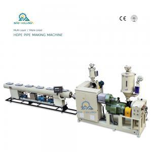 China HSJ-65/30 HDPE Pipe Making Machine| Plastic Pipe Machine| Water Supply Pipe Machine on sale