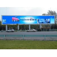 Buy cheap Big Video Screen P16 RGB LED Screen Full Color Led Signs Outdoor DIP 1024*1024 product