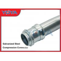 Buy cheap Galvanized Steel Conduit Fittings , UL Listed Rain tight Compression Connectors from wholesalers