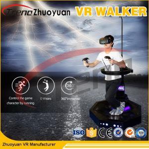 """Buy cheap Le tapis roulant virtuel directionnel multi amical à la maison marche avec 42"""" écran d'affichage à cristaux liquides product"""