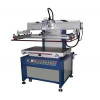 China Two Color Automatic Printing Machine 50 *50 Max Print Area UP-PEP150BC on sale