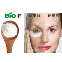 Buy cheap Peptide Dipeptide-2 Powdered Herbal Extracts White Powder C16H21N3O3 product