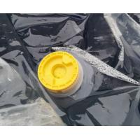 Quality Multi Trip PVC Liquid Jumbo Bag For Water Oil Juice Storage And Transportation for sale