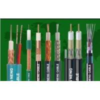 Buy cheap RG6 Coaxial Cables product