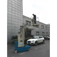Buy cheap 7.5m 360 ° Rotation Self Propelled Mobile Elevating Work Platform 750*720*1100mm Size from wholesalers