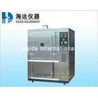 China Accelerated Weathering Tester / Xenon Test Machine  / Xenon Aging Tester wholesale
