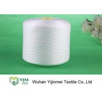 Quality Smooth Polyester Core Spun Yarn , High Tenacity Polyester Yarn Raw White / Colored for sale