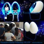 Buy cheap Amusement machine Electric motion platform low cost big profit 9d vr egg cinema product