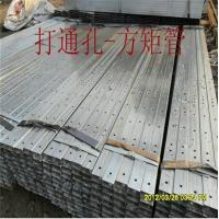 Buy cheap China factory price Hot DIP Galvanized Steel Tube for Steel Structure with Hole product