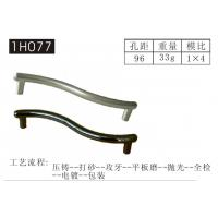 Buy cheap Factory made handle, home furniture handle, kitchen cabinet handle kitchen door handles product