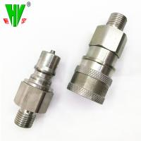 Buy cheap Wide range hydraulic fitting types quick couplers flat face quick coupling product