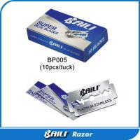 Buy cheap Stainless Platinum Blade Double Edge Razor Blades Silver 0.8g product