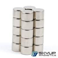 Buy cheap Rare earth N38 sintered Ndfeb Neodymium magnet from wholesalers