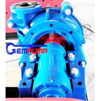Buy cheap High Head Wear Resistant Rubber horizontal centrifugal slurry pump china factory price product