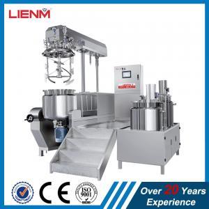 vacuum homogenizing emulsifier Cosmetic Lotion Cream Vacuum Emulsifying Blending Tank 5L, 20L, 30L, 50L, 100L,ETC