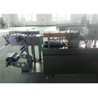 High Speed Aluminum PVC Blister Packaging Equipment Value Added Manufacturing Machine