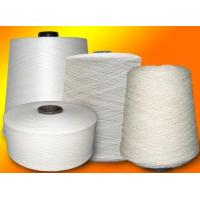 China recycled dyed 30/1 100% ring spun polyester yarn manufacturer in china on sale