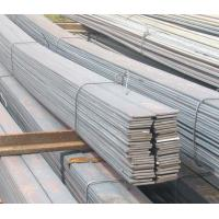 Buy cheap mild carbon steel square bar/ flat bar construction material from wholesalers