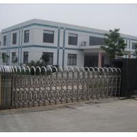 Dongguan Favoring Sports Co., Ltd