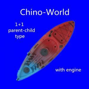Buy cheap Каяк мотора для родител-ребенка product