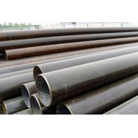 Buy cheap ASTM/API boiler seamless steel pipe with bevel ends. product