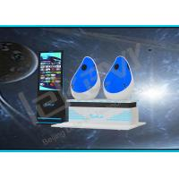Buy cheap Mini Theater Egg Machine Simulator , 360 Degree 9D Virtual Reality Cinema from wholesalers