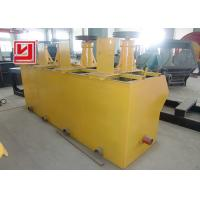 Buy cheap High Effective Flotation Cell Machine , Copper Froth Flotation Process Machine product