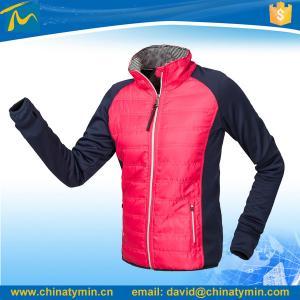 Buy cheap Le poids léger confortable des femmes capitonné augmentant la veste product