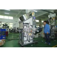 Buy cheap Plastic Caps Hot Automatic Stamping Machine / Cosmetic Tube Foil Printing Machine product
