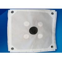 Buy cheap Nylon Polypropylene woven filter press cloth used for sludge dewatering from wholesalers