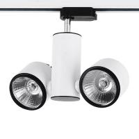 Commercial Grade Led Track Lighting: Double LED Track Light/CREE LED Track Spotlight/Shop Light