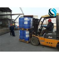 Buy cheap Strong Aqueous Ammonia Solution 25% For Industrial Ethanol Production product