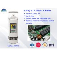 Buy cheap Multipurpose Mineral Oil Based Electrical Cleaner Spray 61 Electronic Contact Cleaner product