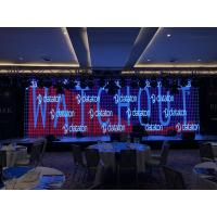 Buy cheap Lightweight Indoor Rental LED Display 3840Hz Curved Concert Screen Event Solution product