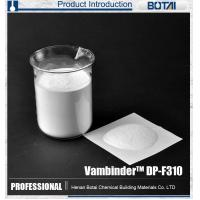 Buy cheap Henan acrylic redispersible polymer powder product