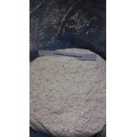 Buy cheap Pharmaceutical intermediates Yohimbine Hydrochloride CAS 65-19-0 product
