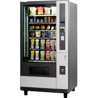 Buy cheap Automatic Cigarettes Vending Machine product