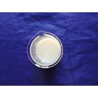Buy cheap ISO14001 factroy ,  Colloidal Antimony Pentoxide For PVC , PET , PBT Fiber Anti Flaming product
