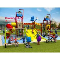 Buy cheap Creative Aquatic Playground Equipment Durable Innovative Design High Safety product