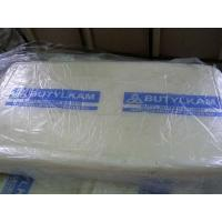 China Synthetic Rubber  Brominated Butyl Rubber  BIIR  BBK232 on sale