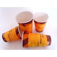Buy cheap Sale Disposable Paper Cup With Customer Design And Size from wholesalers